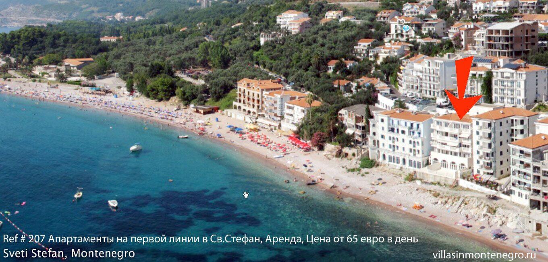 Купит квартиру в черногории на берег
