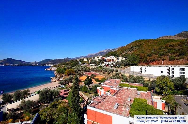 Черногория недвижимость жилые комплексы